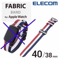 "Thumbnail of ""Apple Watch ファブリックバンド 40mm"""