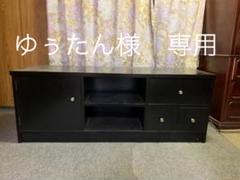 "Thumbnail of ""テレビ台BLACK"""