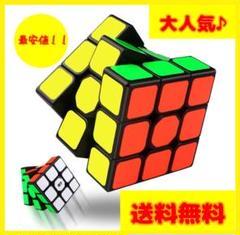 "Thumbnail of ""ルービックキューブ  スピードキューブ 競技用 脳トレ 立体 パズル ゲーム"""