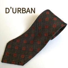 "Thumbnail of ""D'URBAN(ダーバン) ネクタイ ブラウン 総柄 ビンテージ【イタリア製】"""