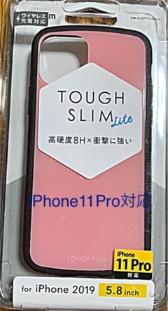 """Thumbnail of """"iPhone11Proタフスリムライトケース スマホカバー スマホケース"""""""