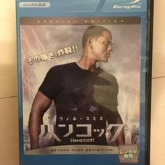 "Thumbnail of ""ハンコック Blu-ray レンタル専用"""