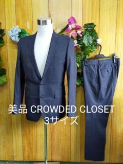 """Thumbnail of """"美品 クラウデッドクローゼット スーツ 3 L 紺ストライプ 細身"""""""