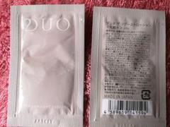"""Thumbnail of """"デュオ ザ リブーストローション 2ml (化粧水)  ×4"""""""