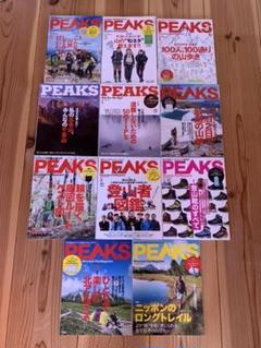 """Thumbnail of """"PEAKS ピークス 雑誌 11冊セット 付録なし"""""""