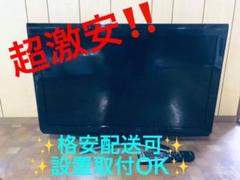 "Thumbnail of ""ET1881A⭐️SHARP  液晶カラーテレビ ⭐️"""