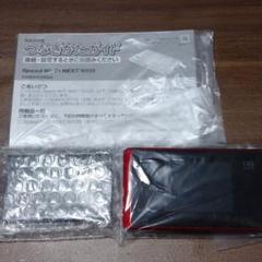 "Thumbnail of ""【中古】UQ WiMAX 2+ Speed Wi-Fi NEXT WX05"""