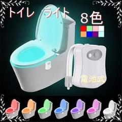 """Thumbnail of """"おしゃれ LED 人感センサーライト トイレ 全8色 便座 便器 装飾"""""""