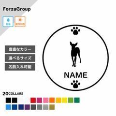 """Thumbnail of """"イタリアングレーハウンド1 (136-4) 犬 ステッカー 名前入れ"""""""
