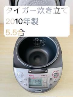 "Thumbnail of ""タイガー炊飯器 5.5合"""