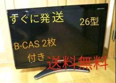 """Thumbnail of """"SHARP26インチ液晶テレビ LC-26E7 2010年製"""""""
