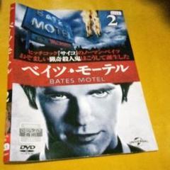 """Thumbnail of """"ベイツ・モーテル【2】DVD"""""""