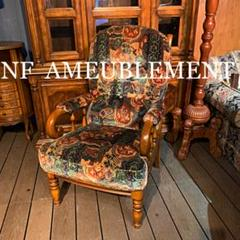 """Thumbnail of """"レア NF AMEUBLEMENT 1Pソファ"""""""