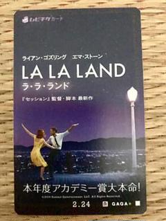 "Thumbnail of ""映画 ラ・ラ・ランド 使用済みムビチケカード"""
