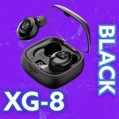 "Thumbnail of ""XG-8黒 black Bluetoothイヤフォン 高音質 大人気 /"""