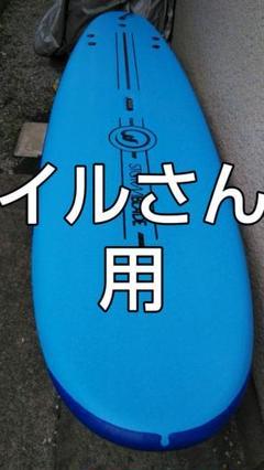 """Thumbnail of """"ストームブレード7ftSSRケース付き"""""""