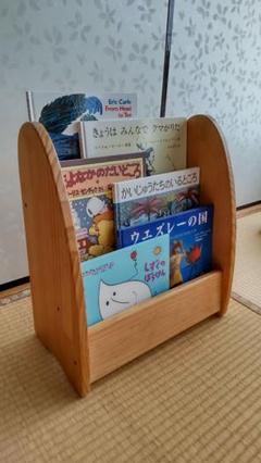"Thumbnail of ""木遊舎の絵本棚 無塗装パイン材 マガジンラック"""