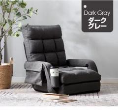 "Thumbnail of ""♐癒し座椅子 4WAYソファ ◆ダークグレー 日本製ギア14段階調節 ポケット付"""