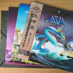 """Thumbnail of """"エイジア LPレコード 4枚セット"""""""