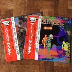 "Thumbnail of ""サンタナ レコード2枚! Santana"""