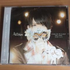 "Thumbnail of ""AlbaNox ゆぺくん☆★ CD"""