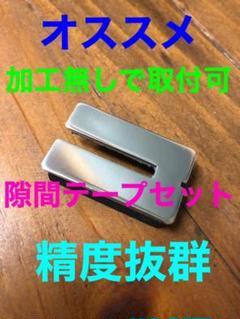 """Thumbnail of """"コールマン スチールベルトクーラー カムラッチ 金属化 カスタム改造用 ボックス"""""""