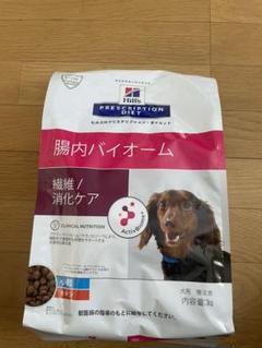 "Thumbnail of ""ヒルズ d 犬用 腸内バイオーム 3キロ"""