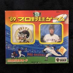 "Thumbnail of ""タカラプロ野球カードゲーム 89年版 読売ジャイアンツ"""