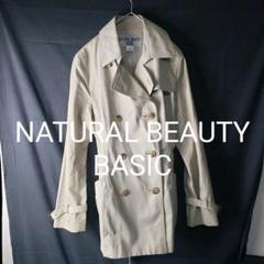 "Thumbnail of ""NATURAL BEAUTY BASIC ナチュラルビューティーベーシック M"""