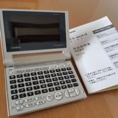 "Thumbnail of ""CASIO 電子辞書 EX-word XD-C200 説明書付き カシオ"""