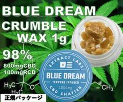 "Thumbnail of ""高濃度98% BLUE DREAM CBD ワックス 1.0g ①"""