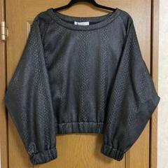 "Thumbnail of ""viktor&rolf fake leather pullover"""