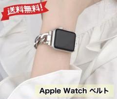 """Thumbnail of """"【Apple Watch 】シングル チェーン ベルト シルバー 42/44mm"""""""
