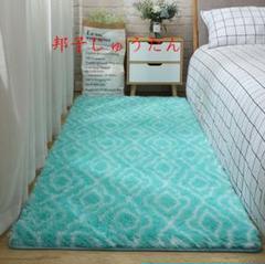 """Thumbnail of """"水洗いできます毛ベルベット寝室のリビングルームカーペット120*160cmg"""""""