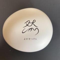 """Thumbnail of """"長寿の里 然 よかせっけん(ジャータイプ)"""""""