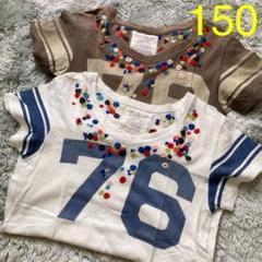 "Thumbnail of ""gotohollywood  刺繍Tシャツ 150"""