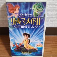 """Thumbnail of """"リトル・マーメイドⅡ  ウォルト・ディズニー"""""""