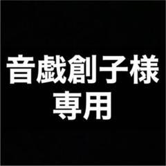 """Thumbnail of """"キューン CUNE 祇園 サルエルパンツ 34"""""""