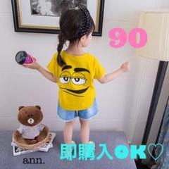 """Thumbnail of """"キッズ m&m's韓国 半袖 Tシャツ夏物イエロー90 子ども服"""""""