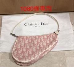 "Thumbnail of ""Christian Dior トロッターサドルバック ピンク"""