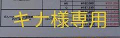 "Thumbnail of ""ガスハッチ ファニーベッド シングル 安中製作所 対応マットレス付"""