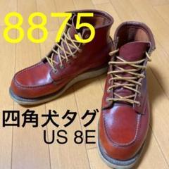 """Thumbnail of """"★四角犬タグ★ レッドウィング アイリッシュセッター 8875 8E"""""""