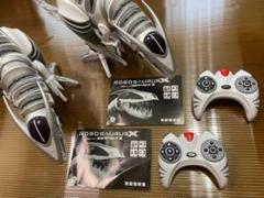 "Thumbnail of ""恐竜型ロボット 赤外線コントロール ロボザウルスX 2体セット"""