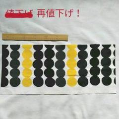 """Thumbnail of """"マリメッコ/ラシィマット  はぎれ50×22"""""""