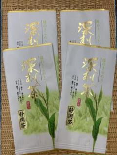 "Thumbnail of ""新茶 (๑˃̵ᴗ˂̵)静岡県産深むし茶 100 ㌘4本"""