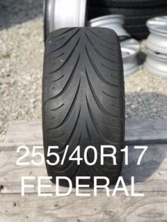 "Thumbnail of ""A246  FEDERAL 255/40R17   1本"""