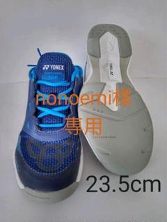 """Thumbnail of """"YONEX パワークッション 23.5cm カーペットコート用 インドアテニス"""""""
