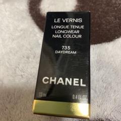 "Thumbnail of ""CHANEL VERNIS ロング トゥニュ 735 デイドリーム"""