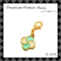 """Thumbnail of """"【C-144】クローバー フラワー ハンドメイドチャーム"""""""
