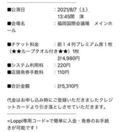 """Thumbnail of """"しまじろう 英語コンサート"""""""